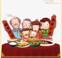团年宴 | 让爱在华美达团圆!